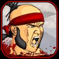 Martial Arts Brutality(武道の蛮行)