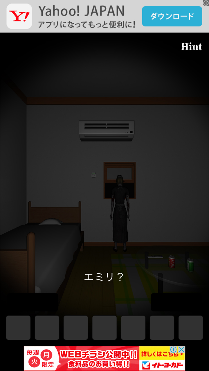 androidアプリ silent room(サイレントルーム)攻略スクリーンショット4