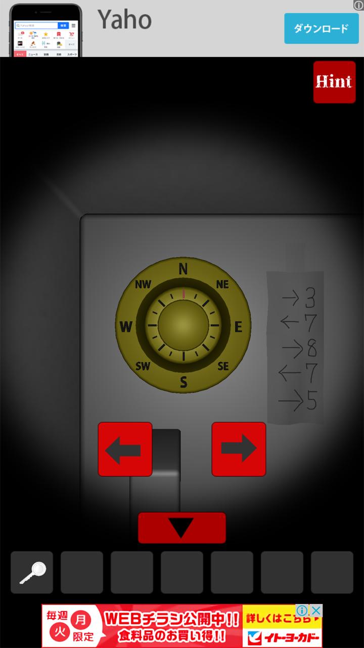 silent room(サイレントルーム) androidアプリスクリーンショット3