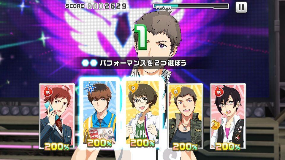 androidアプリ アイドルマスター SideM LIVE ON ST@GE!(Mステ)攻略スクリーンショット3