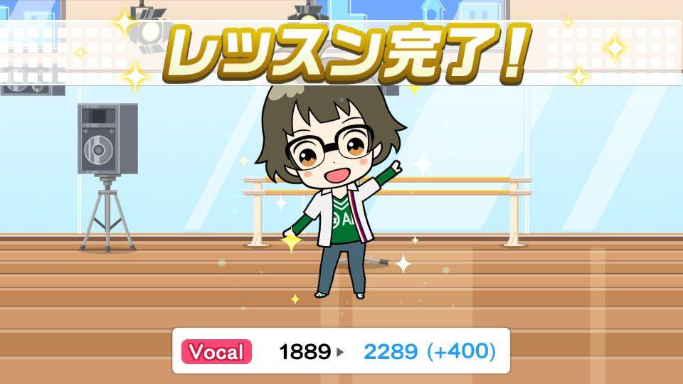 androidアプリ アイドルマスター SideM LIVE ON ST@GE!(Mステ)攻略スクリーンショット5
