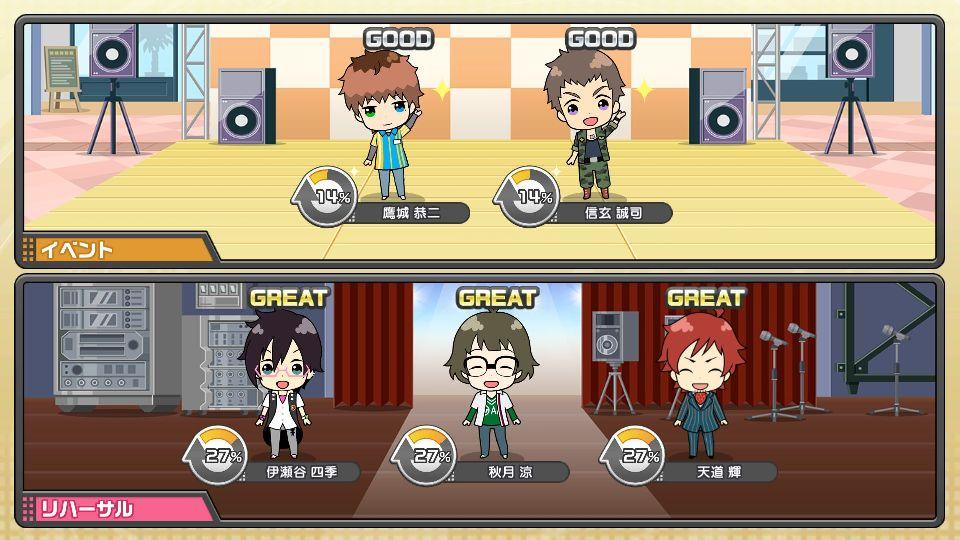 アイドルマスター SideM LIVE ON ST@GE!(Mステ) androidアプリスクリーンショット3