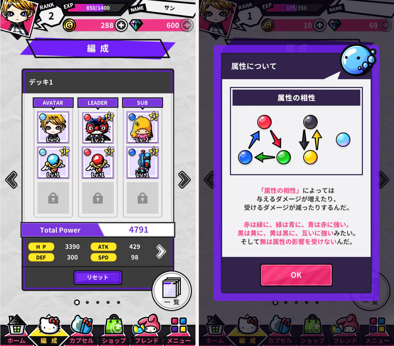 ザ・マジックナイトメア androidアプリスクリーンショット3