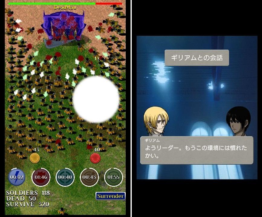 業火のサクリファイス - Sacrifice Of Hellfire - androidアプリスクリーンショット1