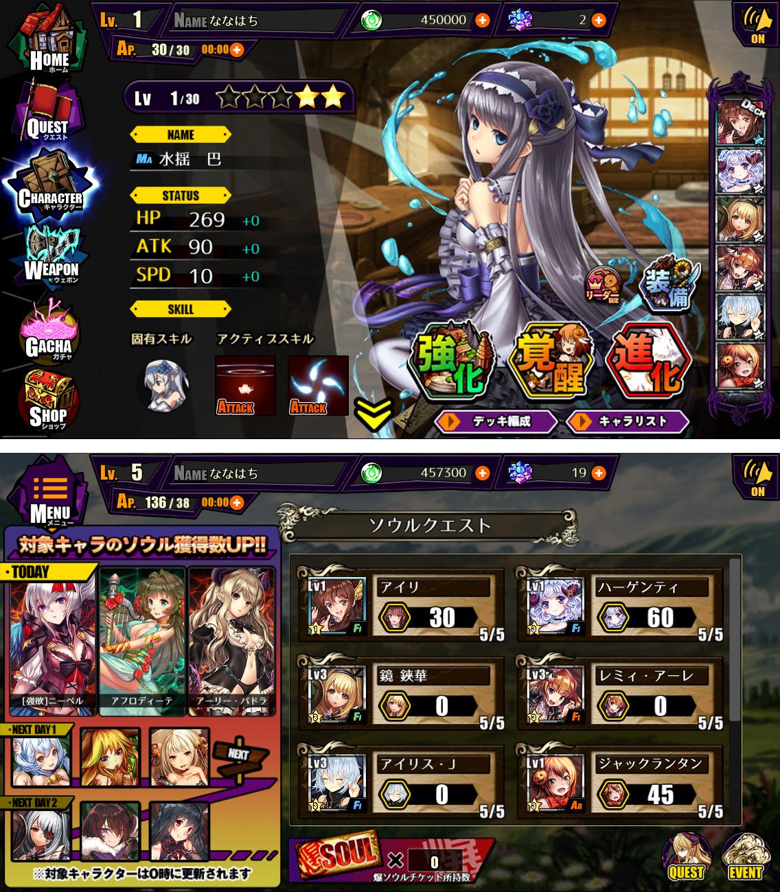 ゼノマギア(XenoMagia) androidアプリスクリーンショット2