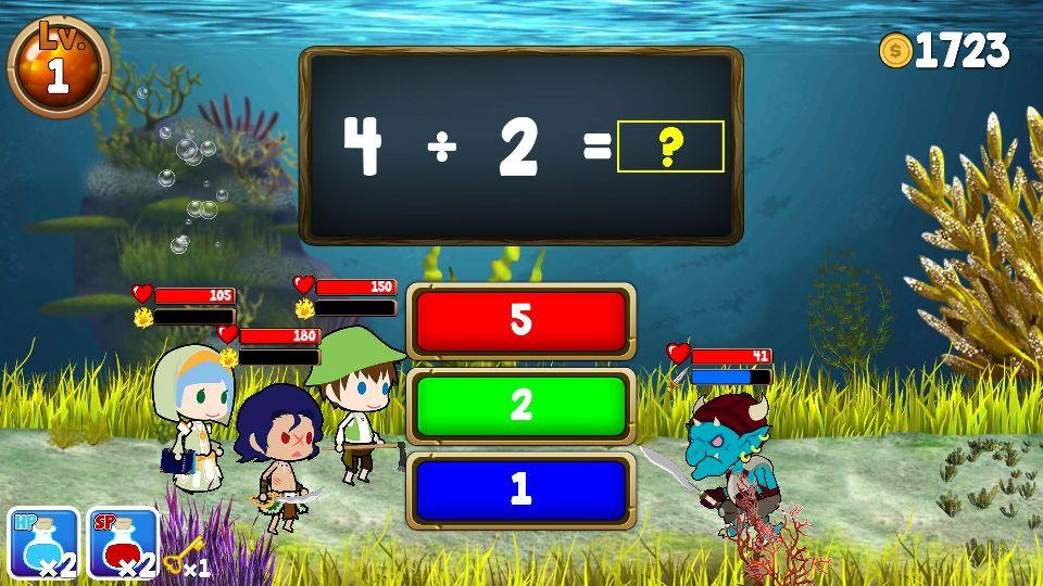 算数ファンタジア androidアプリスクリーンショット1