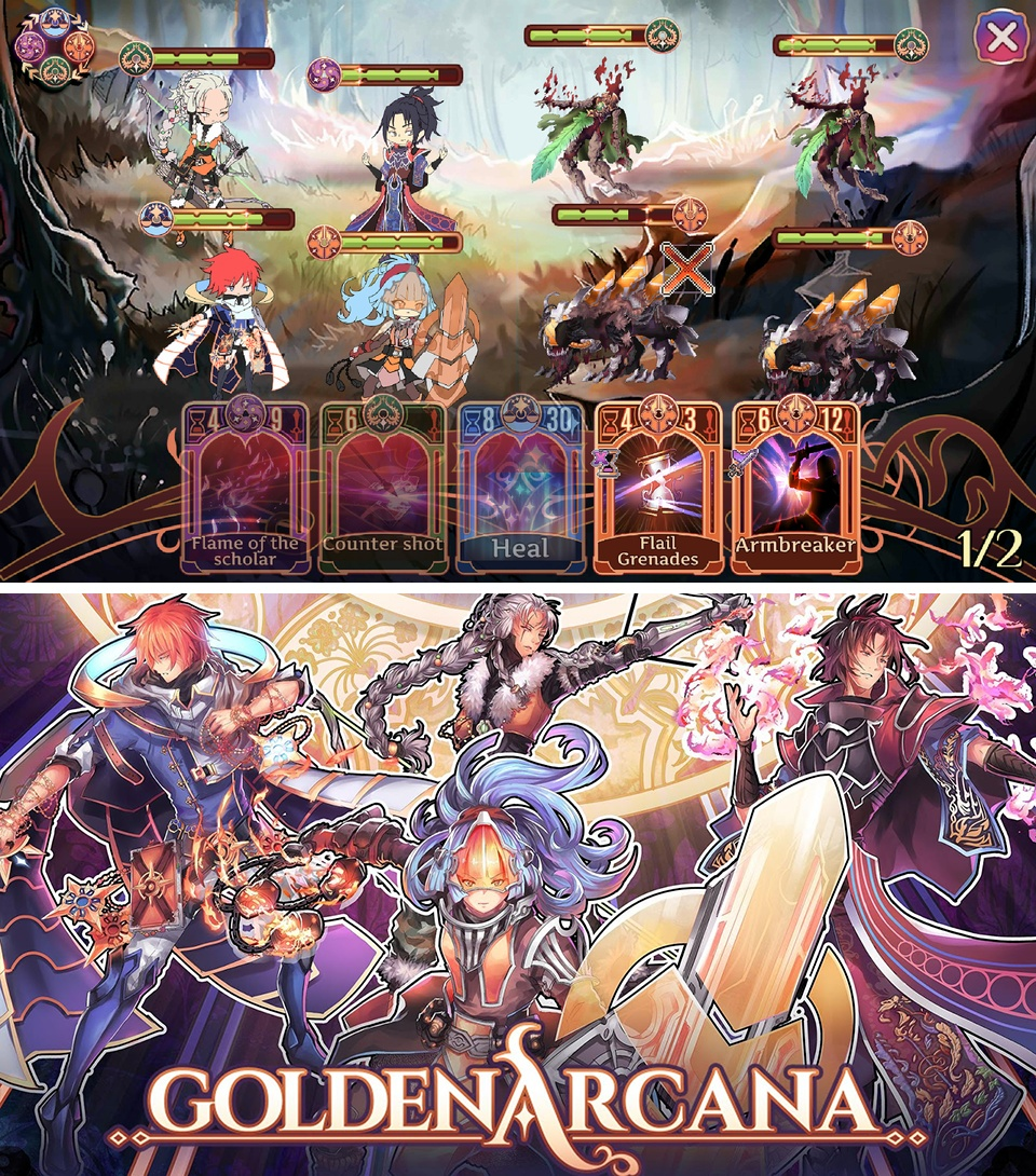 Golden Arcana:Tactics(ゴールデンアルカナ・タクティクス) androidアプリスクリーンショット1
