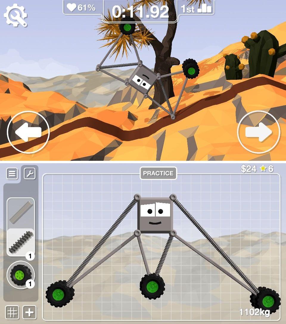 Rover Builder GO(ローバービルダーGO) androidアプリスクリーンショット1