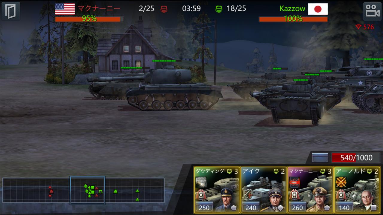 androidアプリ Soul of WWII(ソウル オブ ワールドウォーツー)攻略スクリーンショット4
