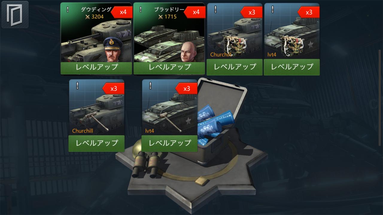 androidアプリ Soul of WWII(ソウル オブ ワールドウォーツー)攻略スクリーンショット5