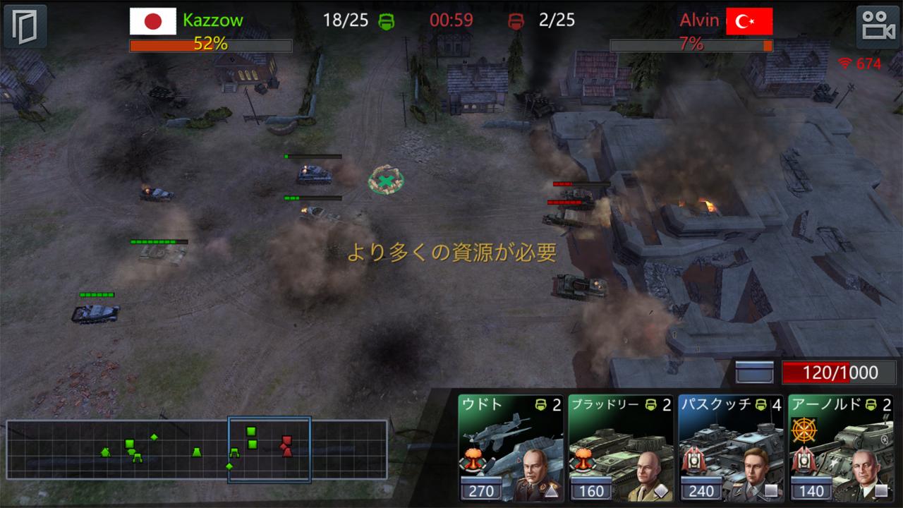 androidアプリ Soul of WWII(ソウル オブ ワールドウォーツー)攻略スクリーンショット7