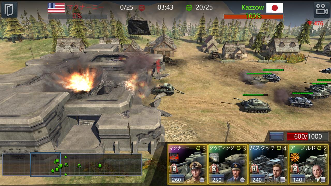 Soul of WWII(ソウル オブ ワールドウォーツー) androidアプリスクリーンショット1