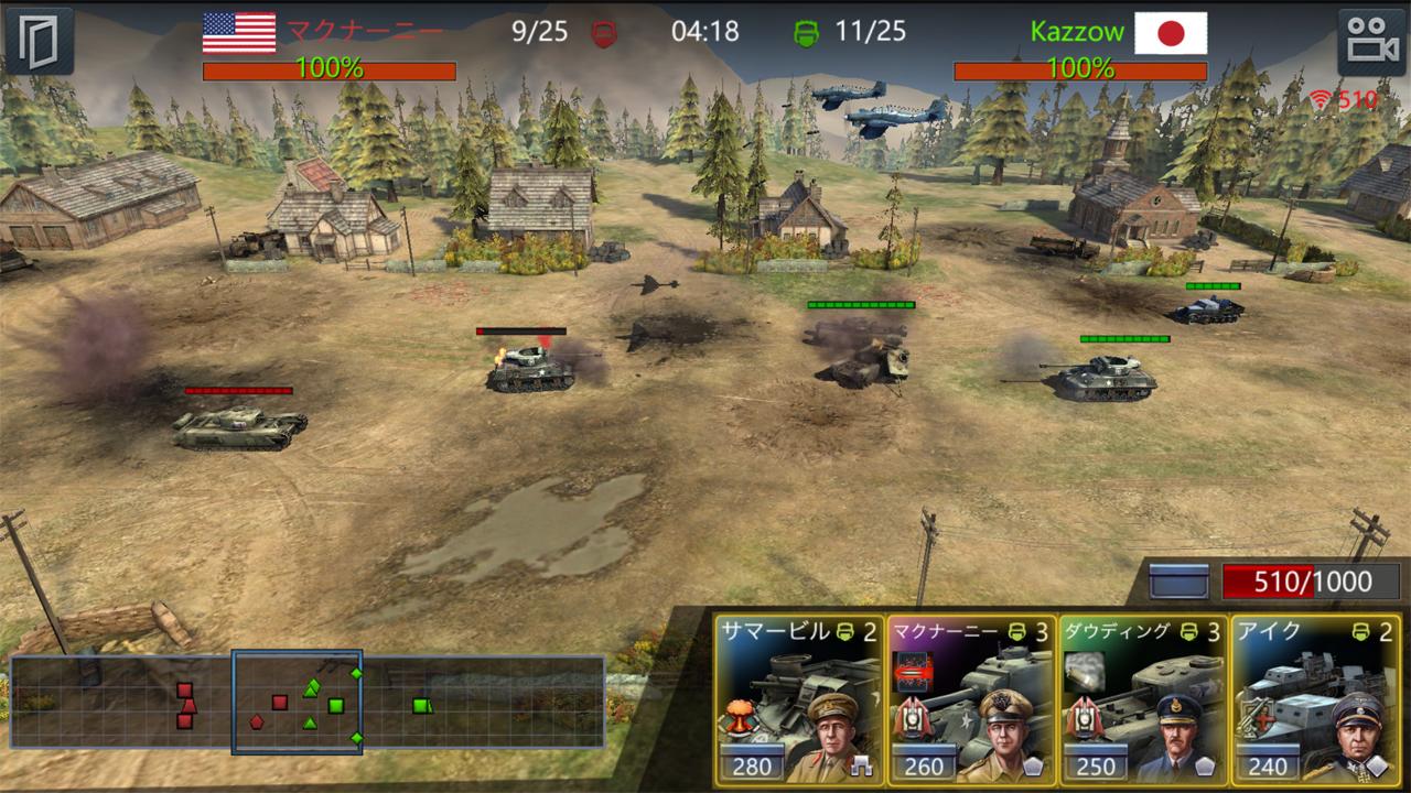 Soul of WWII(ソウル オブ ワールドウォーツー) androidアプリスクリーンショット2