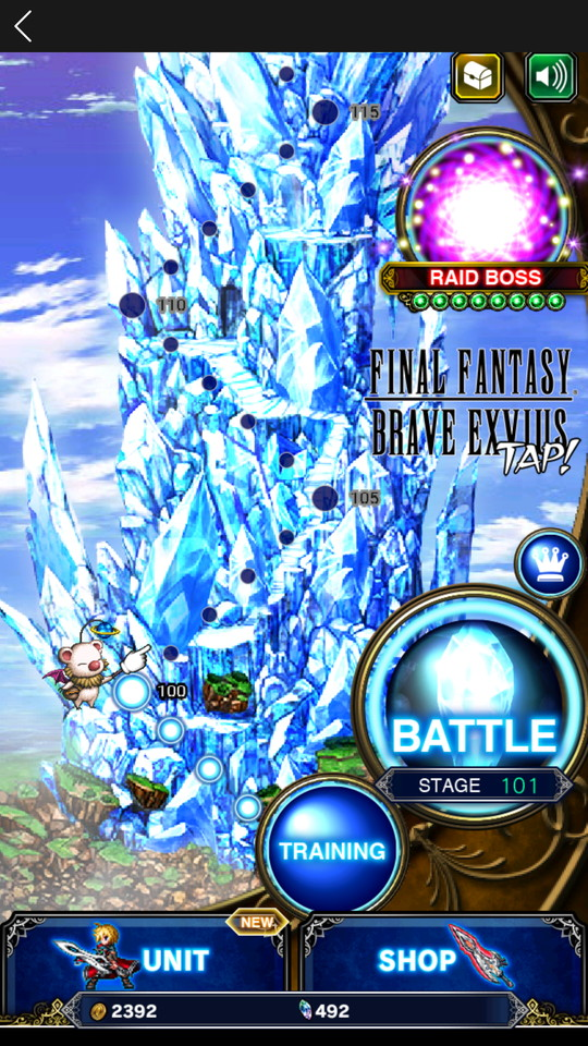 androidアプリ FINAL FANTASY BRAVE EXVIUS TAP!(FFBEタップ)攻略スクリーンショット1