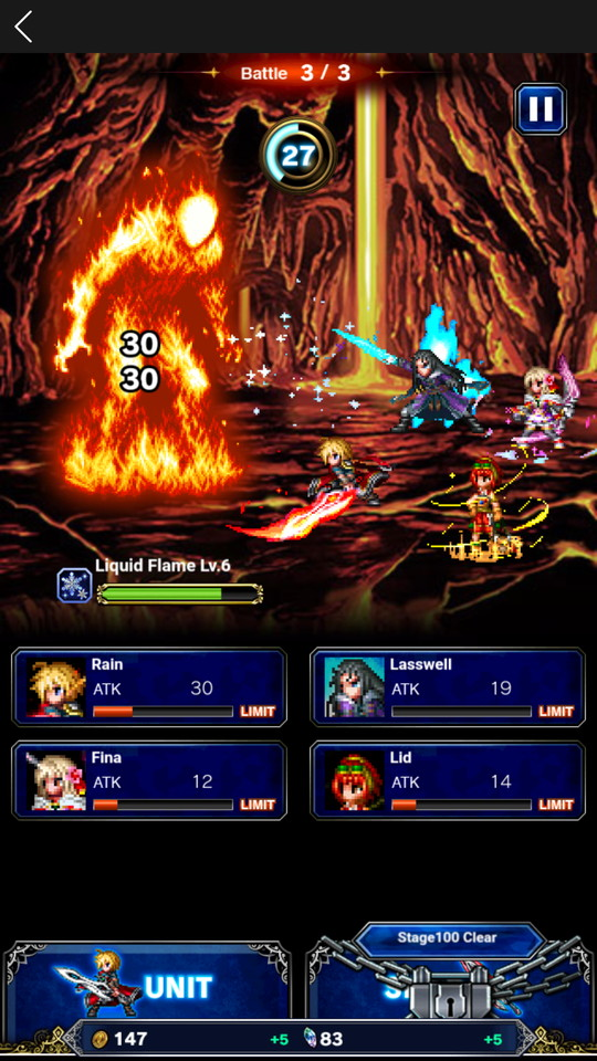 androidアプリ FINAL FANTASY BRAVE EXVIUS TAP!(FFBEタップ)攻略スクリーンショット3