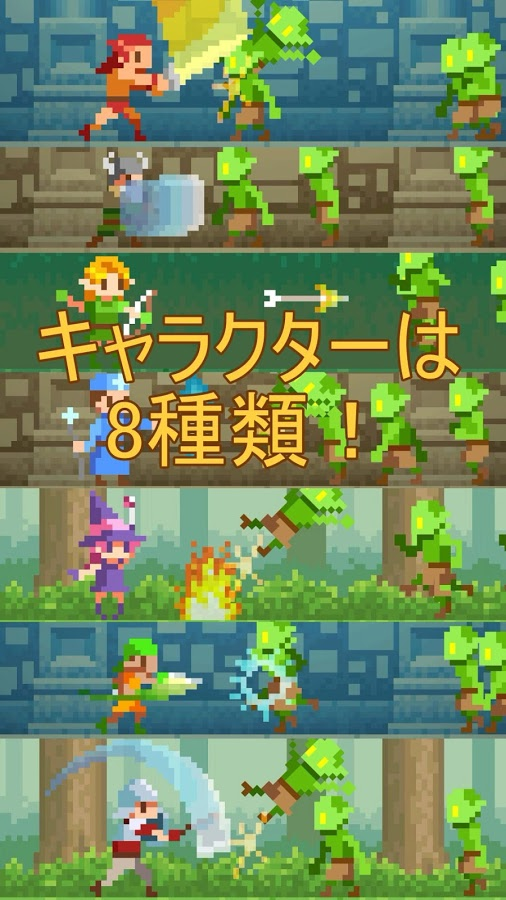 androidアプリ アタックゴブリン2(AttackGoblin 2)攻略スクリーンショット7