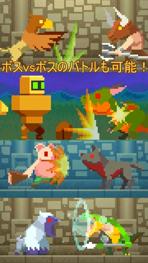 androidアプリ アタックゴブリン2(AttackGoblin 2)攻略スクリーンショット8