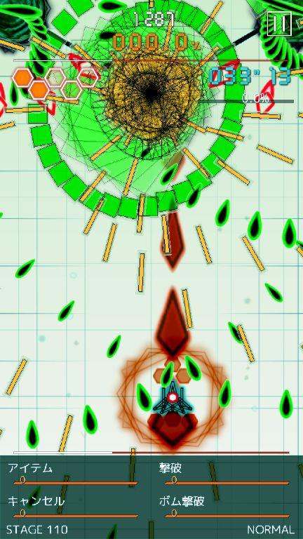 弾幕月曜日 Bullet Hell Monday androidアプリスクリーンショット3