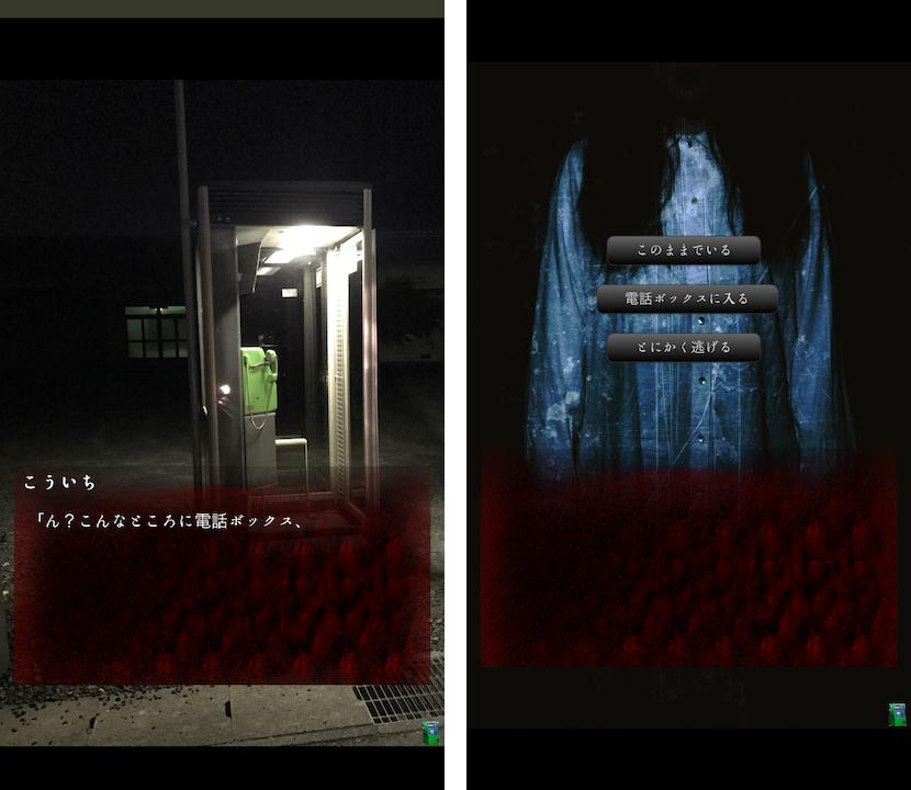ワタシノモノ androidアプリスクリーンショット1