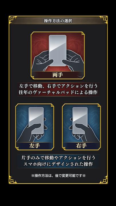 androidアプリ キングスナイト -Wrath of the Dark Dragon-攻略スクリーンショット2