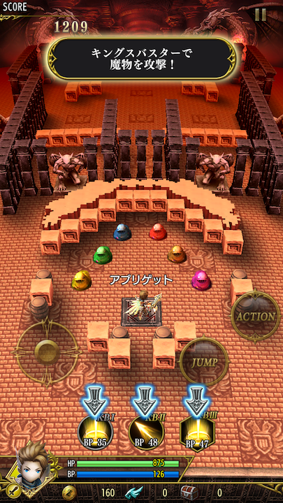 androidアプリ キングスナイト -Wrath of the Dark Dragon-攻略スクリーンショット3