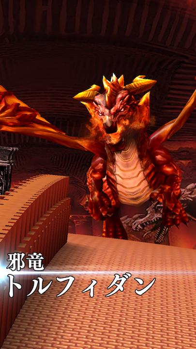 androidアプリ キングスナイト -Wrath of the Dark Dragon-攻略スクリーンショット5