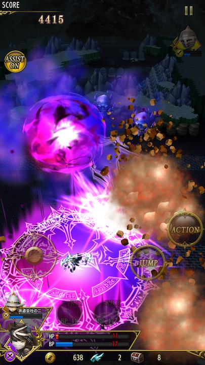 androidアプリ キングスナイト -Wrath of the Dark Dragon-攻略スクリーンショット7