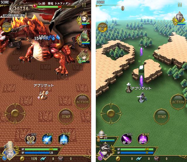 キングスナイト -Wrath of the Dark Dragon- androidアプリスクリーンショット1