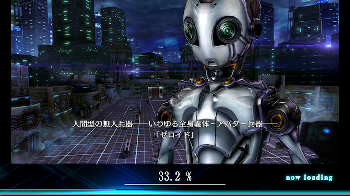 androidアプリ 無人戦争2099攻略スクリーンショット1