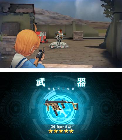 無人戦争2099 androidアプリスクリーンショット3