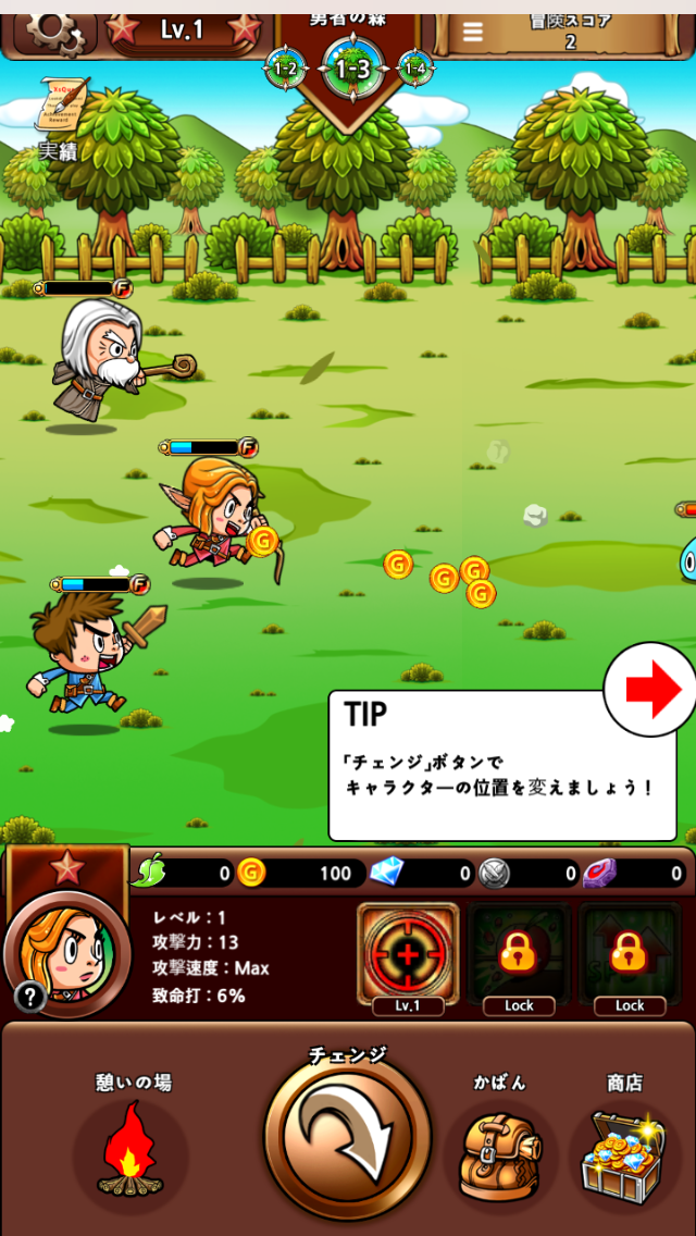 androidアプリ ヒーローC~くるくる勇士団~ (Hero C)攻略スクリーンショット2