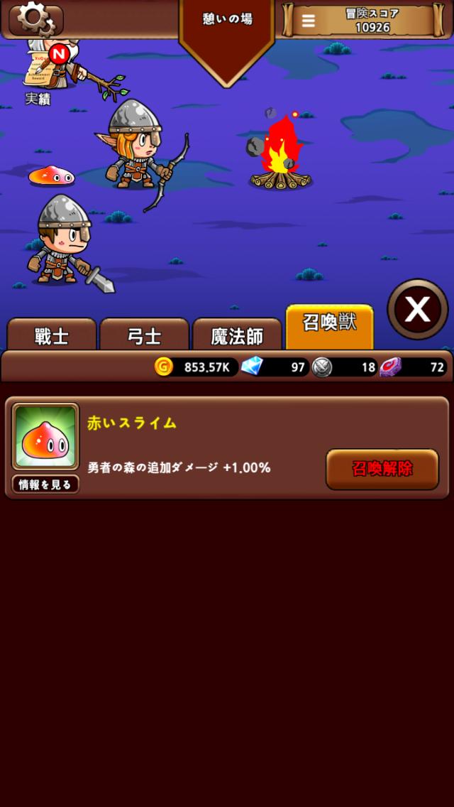 androidアプリ ヒーローC~くるくる勇士団~ (Hero C)攻略スクリーンショット6