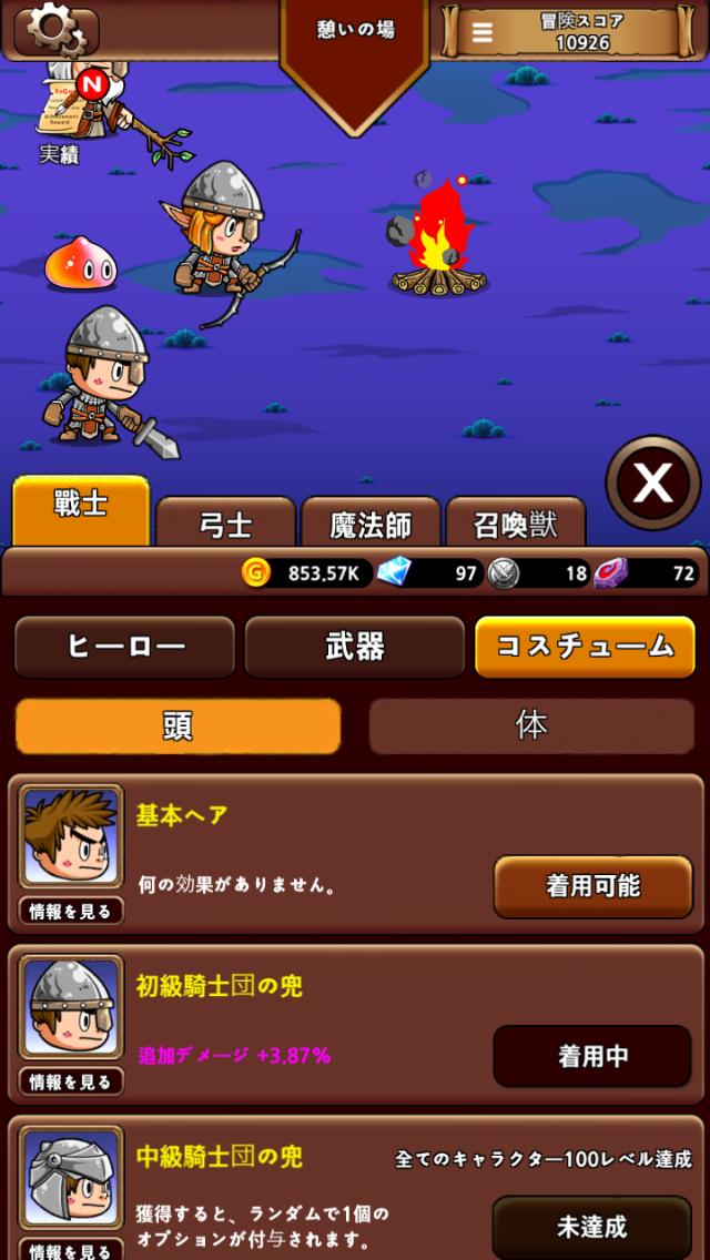 androidアプリ ヒーローC~くるくる勇士団~ (Hero C)攻略スクリーンショット7