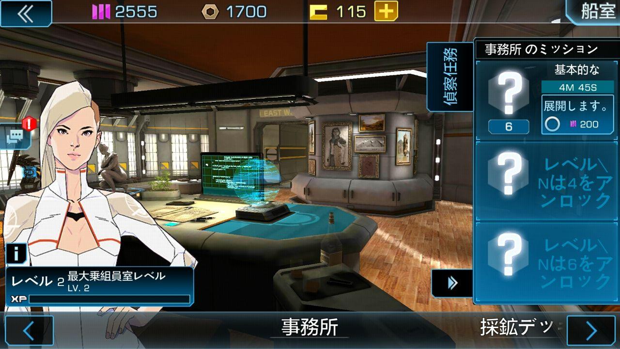 androidアプリ エキソギヤ 2 (ExoGears 2)攻略スクリーンショット7