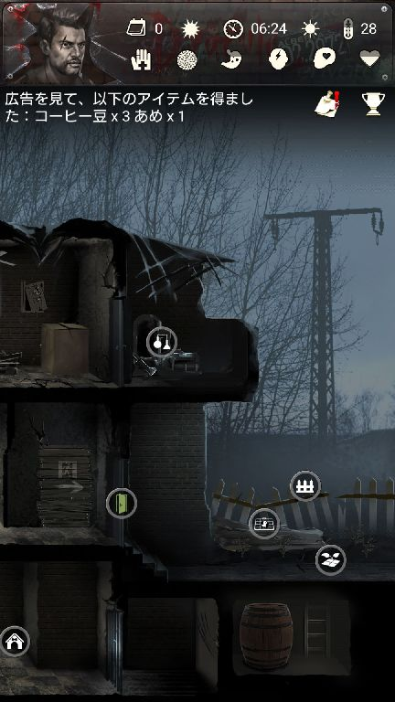 androidアプリ Buried Town 2攻略スクリーンショット2