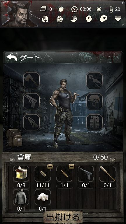 androidアプリ Buried Town 2攻略スクリーンショット3