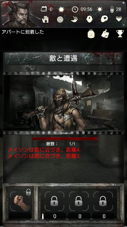 androidアプリ Buried Town 2攻略スクリーンショット4