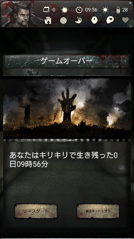androidアプリ Buried Town 2攻略スクリーンショット5