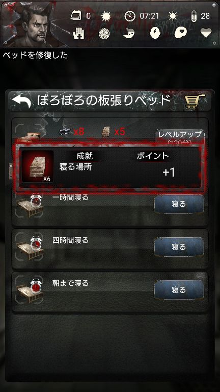 androidアプリ Buried Town 2攻略スクリーンショット6