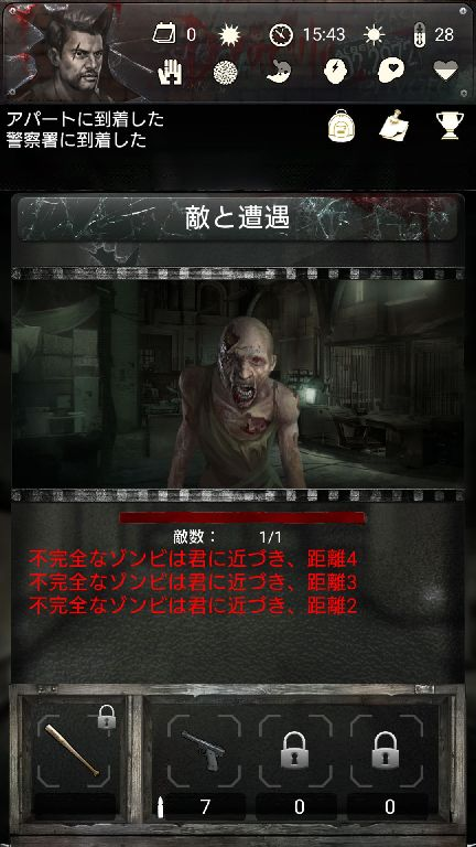 androidアプリ Buried Town 2攻略スクリーンショット7