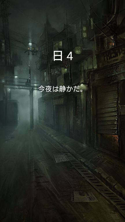 androidアプリ Buried Town 2攻略スクリーンショット8