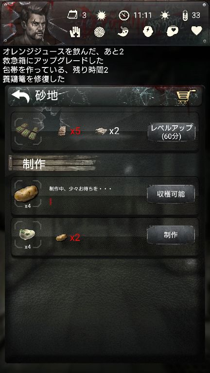 Buried Town 2 androidアプリスクリーンショット3