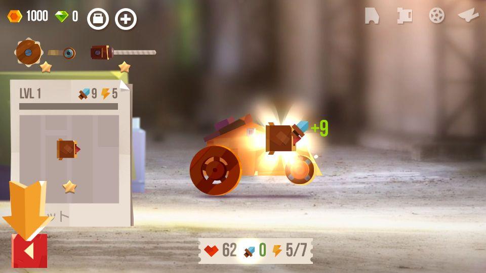 androidアプリ CATS: Crash Arena Turbo Stars攻略スクリーンショット1