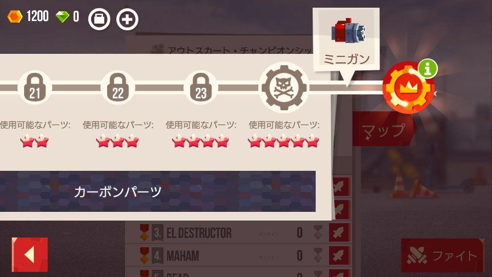 androidアプリ CATS: Crash Arena Turbo Stars攻略スクリーンショット4