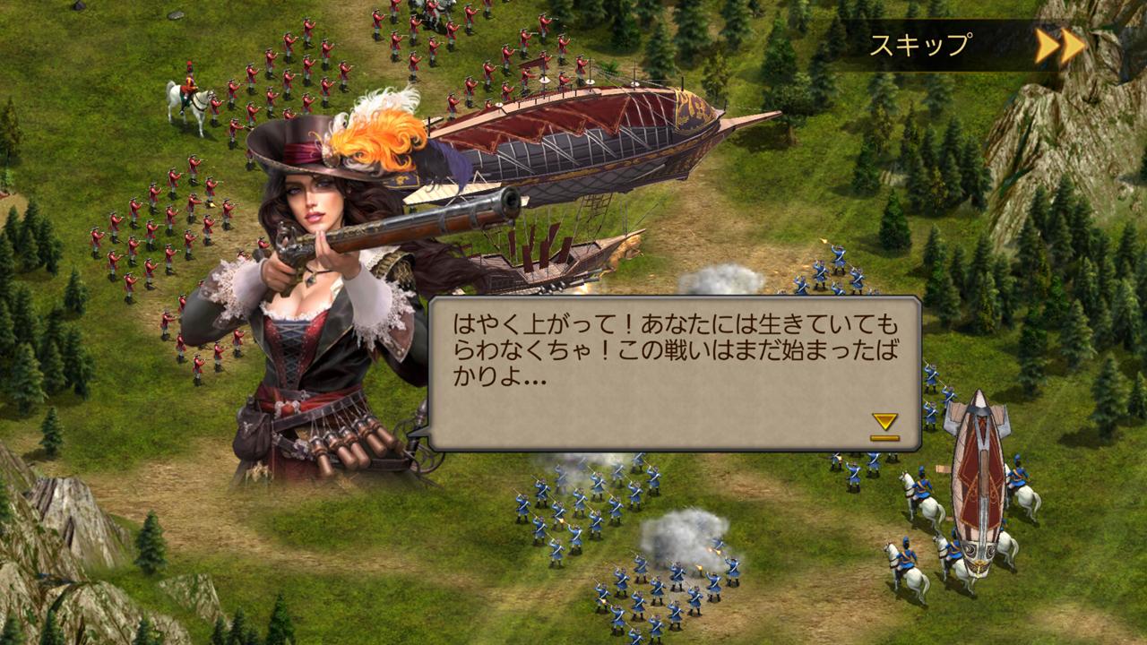 ガンズ・オブ・グローリー (Guns of Glory) androidアプリスクリーンショット1