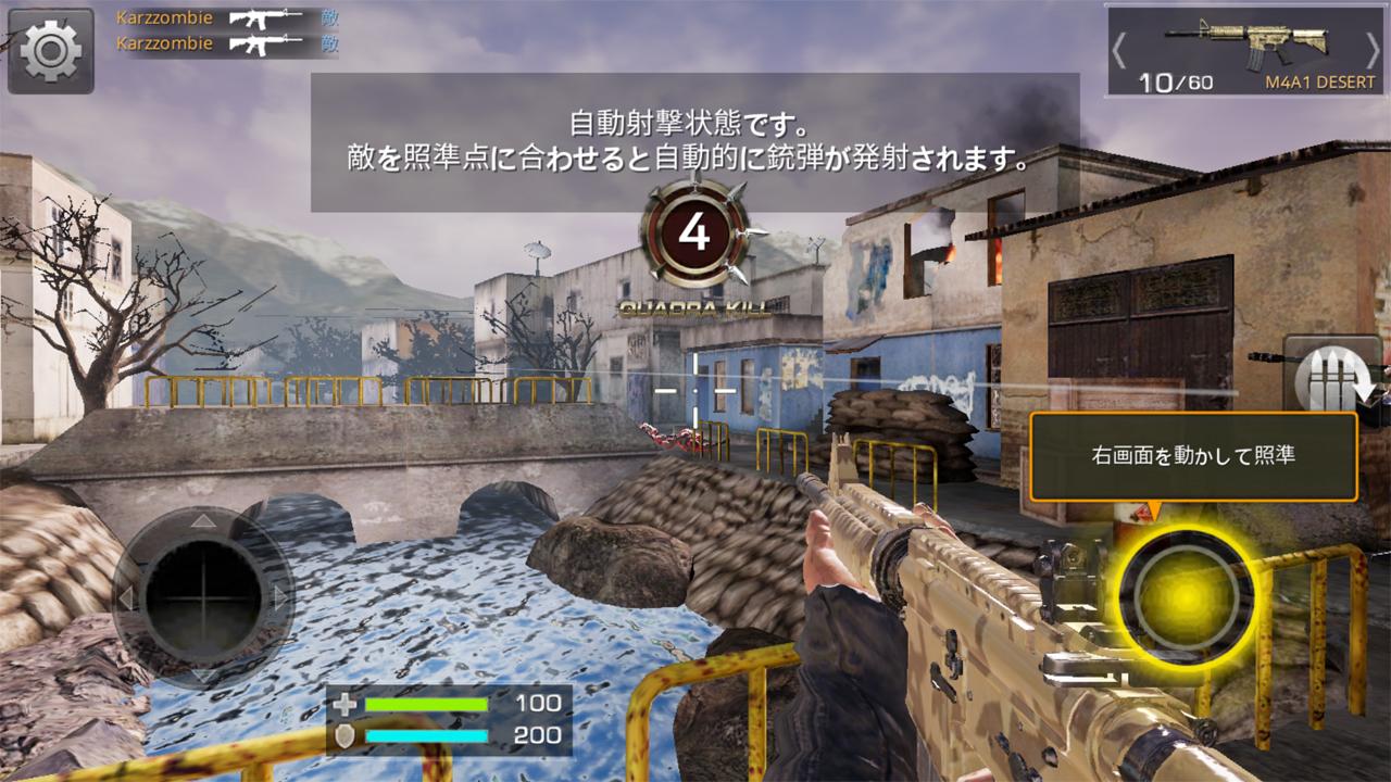 androidアプリ Combat Squad(コンバット スクアド)攻略スクリーンショット2