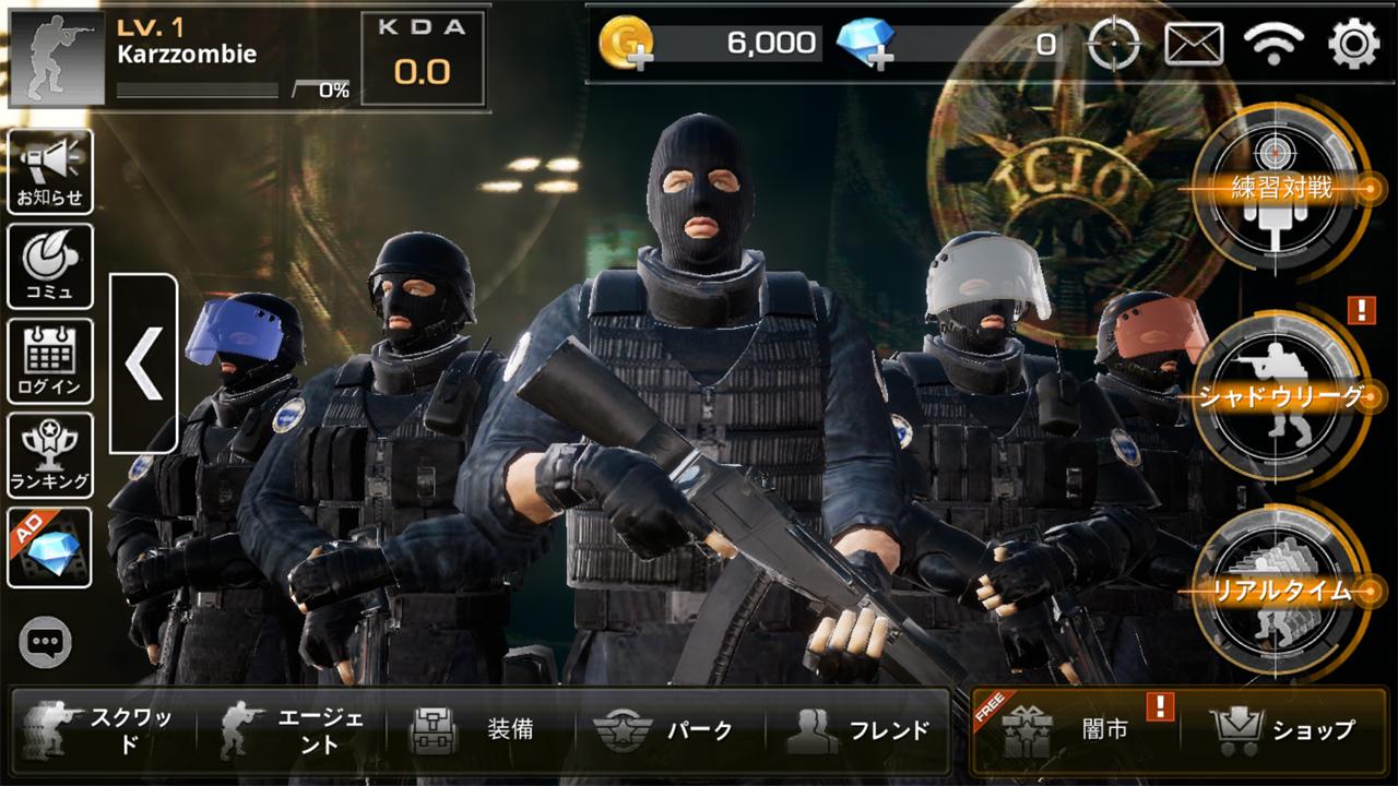 androidアプリ Combat Squad(コンバット スクアド)攻略スクリーンショット3