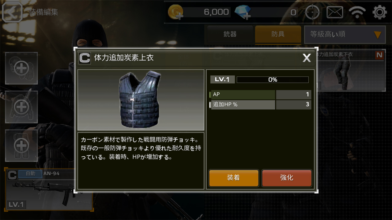 androidアプリ Combat Squad(コンバット スクアド)攻略スクリーンショット7