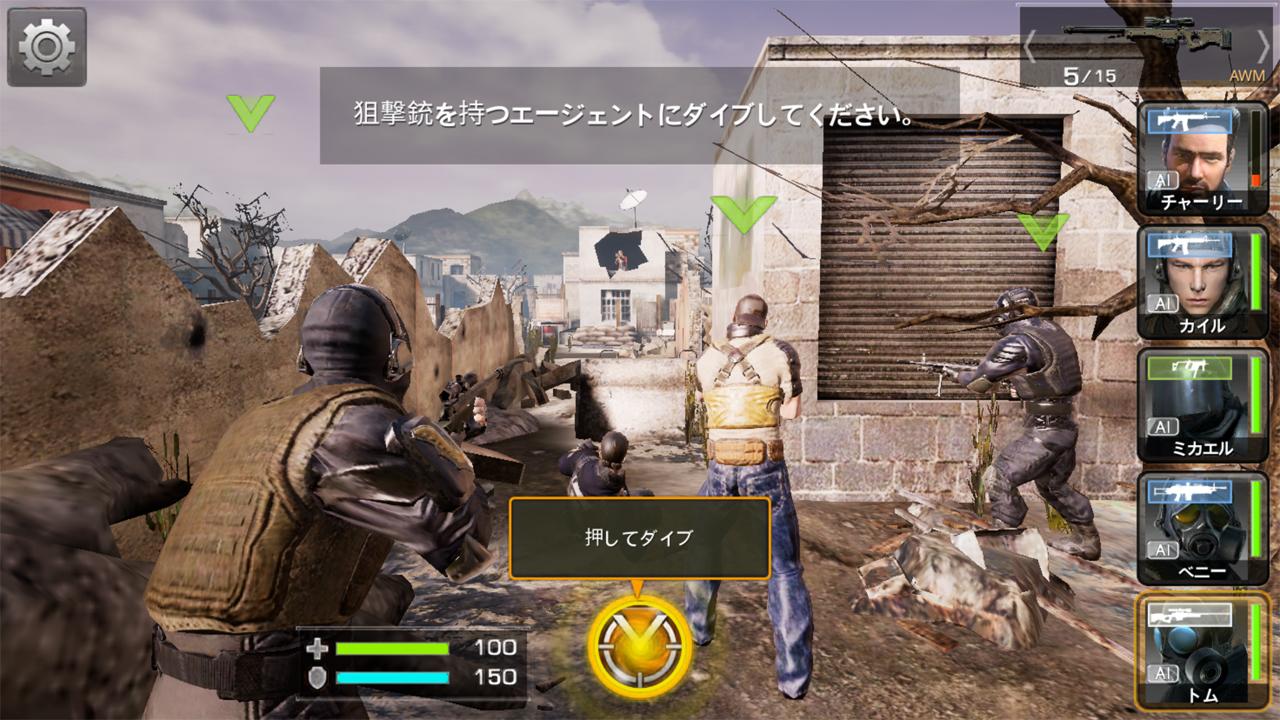 Combat Squad(コンバット スクアド) androidアプリスクリーンショット2