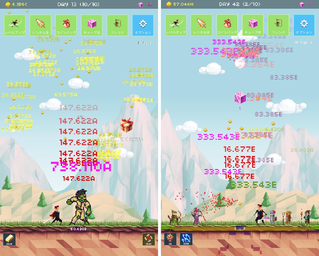 イチゴヒーロー:100日間の冒険 androidアプリスクリーンショット1